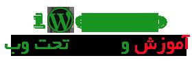 آموزش برنامه نویسی iwebpro